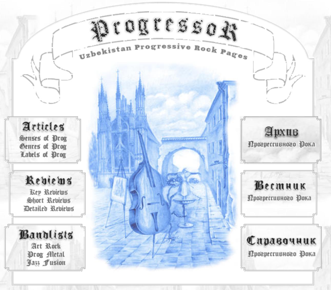 Progressor